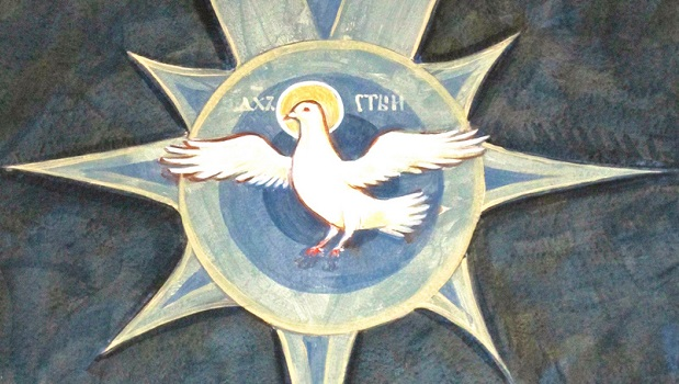 Akathist k Duchu Svatému