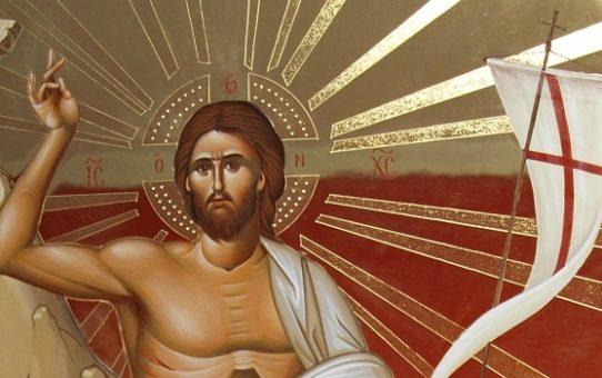 Akathist Kristovu vzkříšení