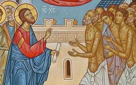 Akathist k našemu Pánu Ježíši Kristu, lékaři duše i těla
