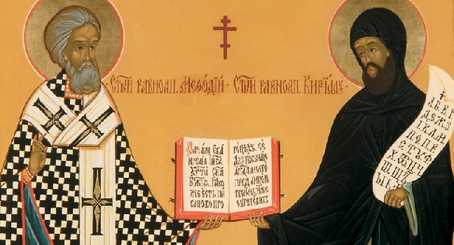 Akathist k našim svatým apoštolům rovným otcům Cyrilu a Metoději, učitelům Slovanů