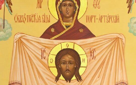 Akathist k Bohorodičce Panně Marii, ochránkyni lidu křesťanského