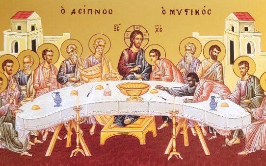 Akathist poslední večeři Pána Ježíše Krista neboli před přijímání božských svátostí jeho Těla a Krve